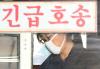 장시호 '崔, 朴 삼성동 사저 2층 현금 보관 알려줘'