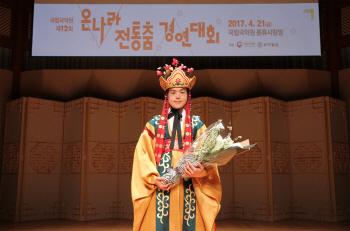 한예종 출신 이우선 '온 나라 전통춤 경연대회' 국무총리상