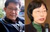 지훈문학상·국학상에 이윤학 시인과 이영미 교수