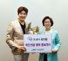 국민연금공단 최기환 아나운서 명예 홍보대사로 위촉