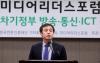 [포토]'국민의당 미디어 정책 발표'