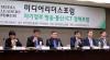 [포토]미디어리더스포럼 '차기정부 방송-통신-ICT 정책방향은'