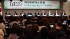 [포토]미디어리더스포럼 '차기정부의 방송-통신-ICT 정책방향은'