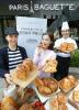 [포토] 파리바게뜨, 천연효모 쿡 빵 선보여...