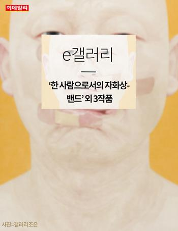 [카드뉴스] e갤러리'..