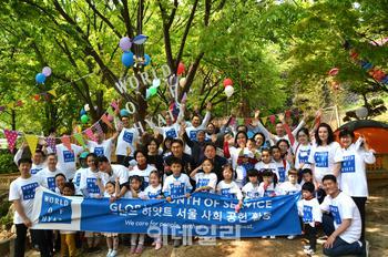 그랜드 하얏트 서울, 5월5일..