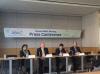 APEC 기업인자문기구 '트럼프 한미FTA 재협상? 신중해야'