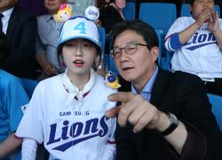[포토] 딸 유담 씨와 야구장 방문한 유승민