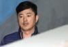 檢, 고영태 재판 넘겨…국정농단 사건 마지막 기소