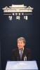 김수현 靑사회수석 국민이 희망갖는 정책 만들겠다