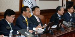 문재인 정부의 첫 국무회의