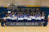 [포토]아디다스, '2017 마이드림FC' 발대식 개최