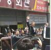 `5·18 기념식` 마친 文대통령, 점심 장소까지 허투루 정하지 않았다