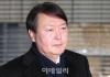 文대통령, 서울중앙지검장에 윤석열…검찰개혁 의지 가속화(종합)