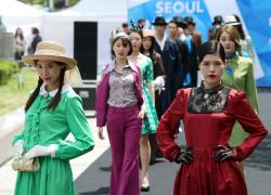 [포토]'서울 365-패션 역사를 걷다'