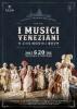 라움아트센터, 바로크 음악의 대가 `이 무지치 베네치아니` 첫 내한공연 진행