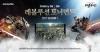 넷마블-삼성전자, '리니지2 레볼루션' 첫 공식대회 6월 개최