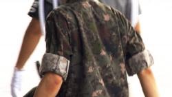 육군 전방부대 부사관, 총상 입고 숨져