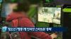 [이데일리N] 청소년 7명중 1명 인터넷·스마트폰 '중독' 外
