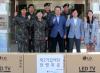 LG이노텍, 군장병에게 1000만원 상당 위문품 전달