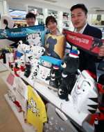[포토]롯데百, 평창 동계올림픽 스토어 오픈..1500여종 제품 선보여