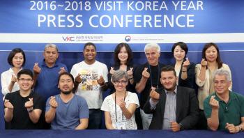 [포토]한국방문위원회, 한국..