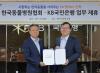 국민銀, 한국동물병원협회와 제휴…금융과 펫 의료 융합
