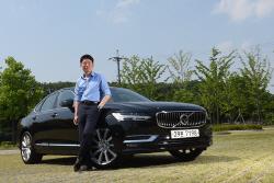강상구 변호사의 볼보 S90 D4 시승기 - 벤츠 오너도...