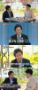유승민이 지켜본 박근혜 전 대통령 탄핵 사건