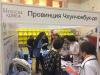 러 부랴티야 공화국서 의료관광 상품전 열어