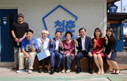 현대차그룹, 도시재생사업 광주 '청춘발산마을' 오픈...