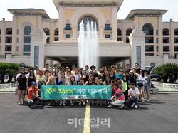 RIAHN(리안)·VOG(보그)헤어, 탑 스타일리스트 ..