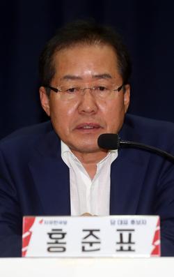 홍석현 측, 홍준표 '조카 갖다 바치고..' 명예훼손 고소