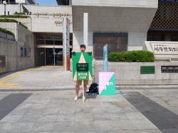 집회·시위 1번지된 광화문광장…