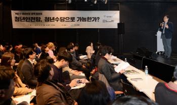 [단독]서울시, 작년 청년수당 미지급분 35억 지급