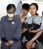 최순실, '이대 학사농단' 징역 3년…국정농단 첫 단죄