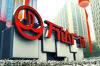 금융위기 번질라…`M&A 공룡` 5대그룹에 칼 대는 중국