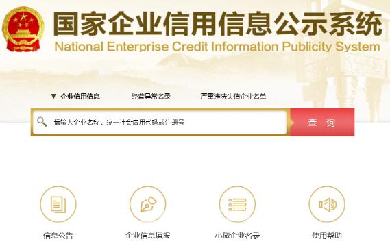 [중국 전자공시의 비밀]중국에도 'DART'가 있을까?