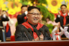 '박근혜 정부, 北 김정은 암살 계획..탄핵 뒤 흐지부지'