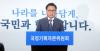 文→靑→국정기획위, 신고리 5·6호기 뜨거운 '여론전'