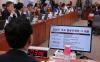 [포토]자유한국당 의원 질문 듣는 김상곤