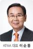 국제로타리 서울지역 신임 총재에 이순동 한국광고총연합회장