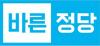 바른정당, '송영무 임명'에 '협치, 구호에 불과했느냐'