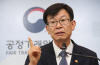'삼성 공격수' 박영수·김상조, 오늘 이재용 재판서 만난다