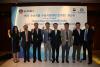 수협, 美·日·베트남·대만에 수출지원센터 개설