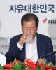 """홍준표 """"문재인 정권, '한미FTA는 제2을사늑약' 발언 사과해야"""""""