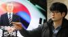 '탁현민을 더이상 때리지 말라'..논란보다 역할 강조한 김경수·안도현