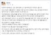"""홍준표, 靑문건 공개 겨냥 """"5년마다 반복되는 정치보복 쇼 시작"""""""