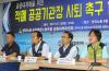 '朴정부 적폐 기관장 나가라'..노조판 '블랙리스트' 후폭풍