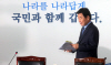 [문재인정부 5년]경유세 개편, 올해 하반기 논의 착수